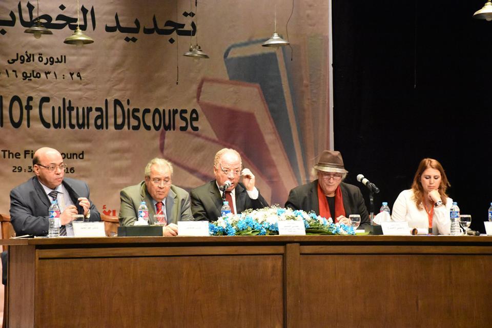 مثقفون ومفكرون عرب يجتمعون بالقاهرة لمناقشة تجديد الخطاب الثقافي